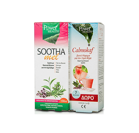 power-health-sootha-mel-150ml-doro-calmokaf